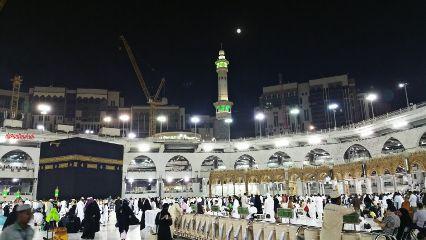 makkah people holyplace love islam